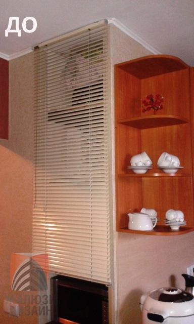 Фото до установки рулонной шторы с фотопечатью
