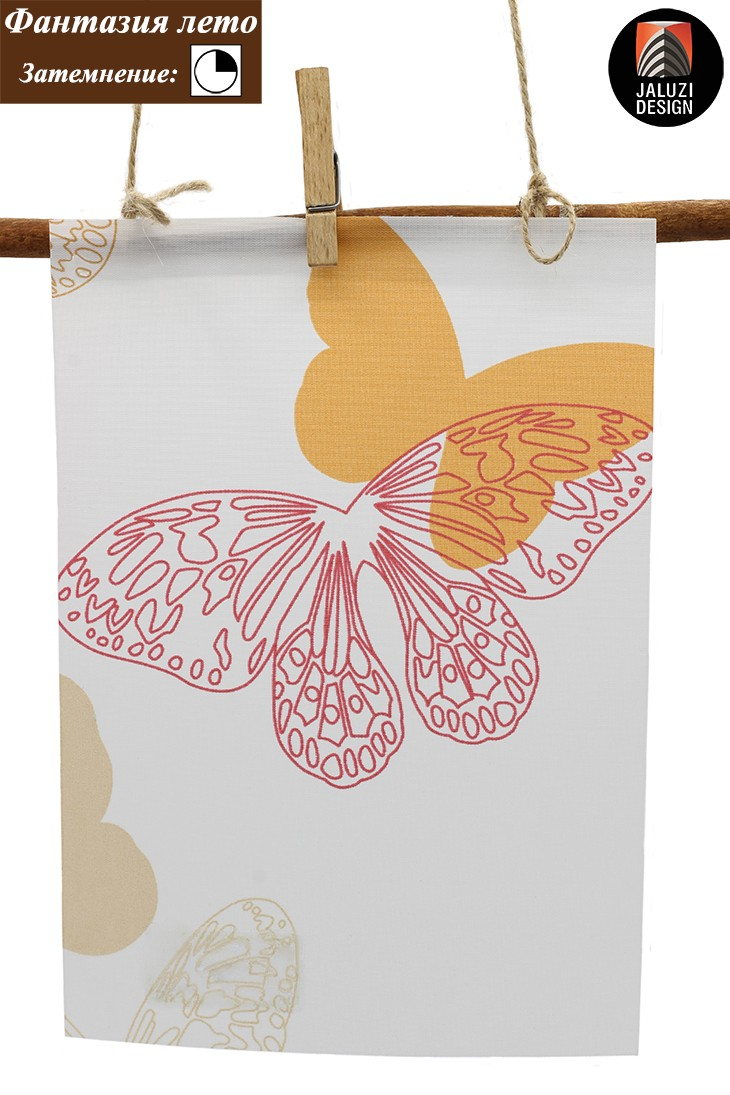 Тканевые ролеты для детей из ткани Фантазия лето