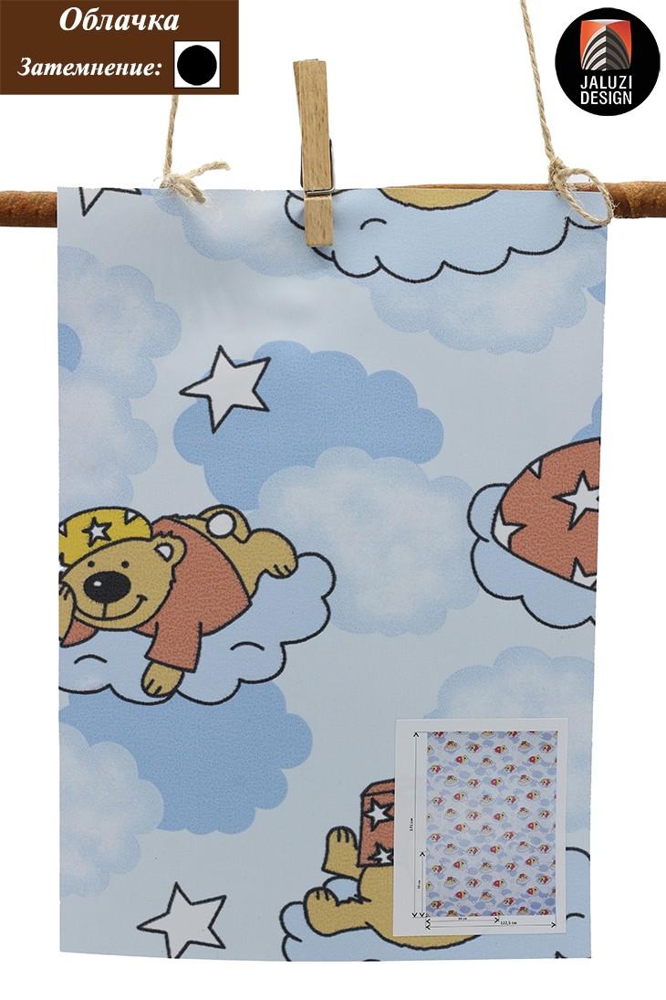 Ткань для рулонных штор для ребенка с облачками