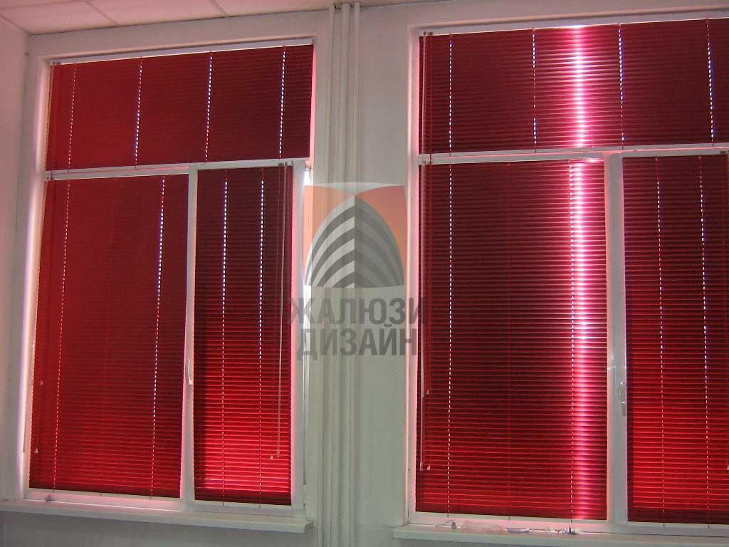 Горизонтальные алюминиевые жалюзи системы Стандарт, цвет Феррари