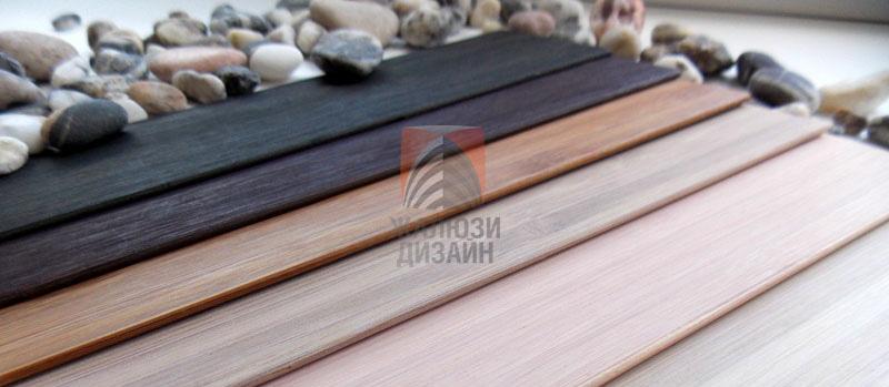 Бамбуковые горизонтальные жалюзи - новинка в ассортименте компании Жалюзи-Дизайн