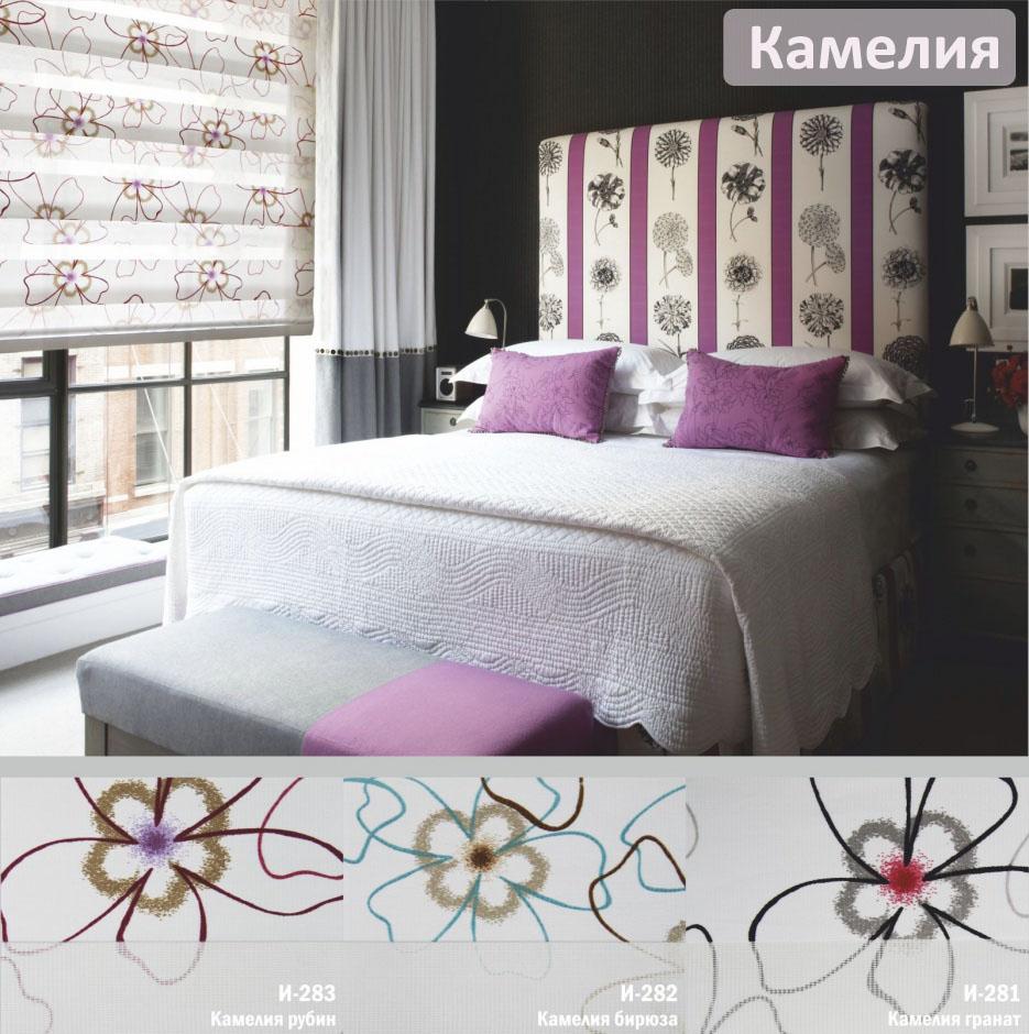 Камелия - ткань, из которой изготавливают рулонные шторы делайт