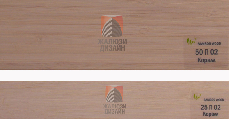 Ламели для бамбуковых жалюзи, цвет коралл