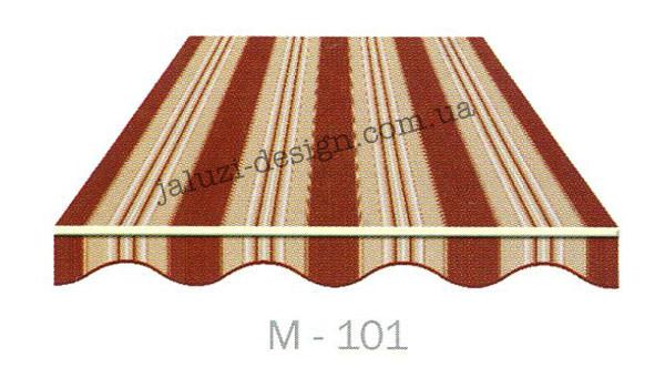 ткань для маркиз М-101