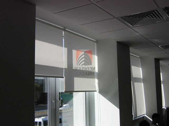 Рулонные шторы в Киеве для офиса