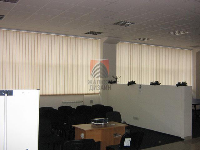 Вертикальные жалюзи для офиса в Киеве от компании Жалюзи-Дизайн
