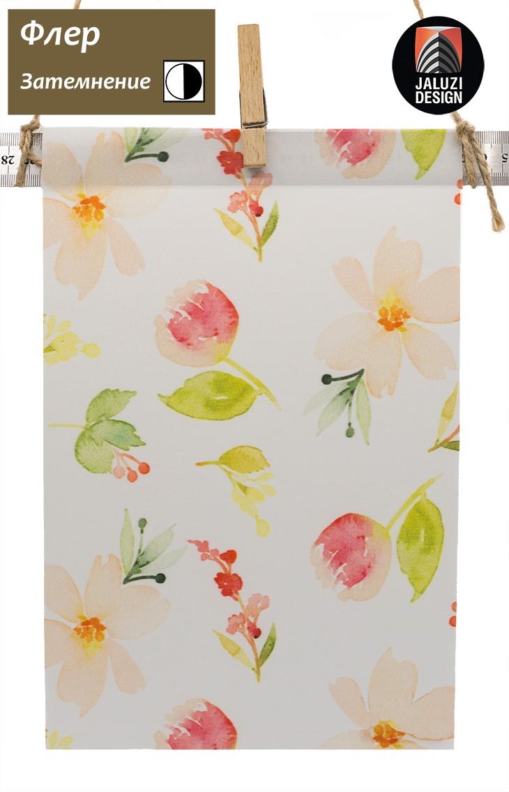 Рулонные шторы в детскую с тканью Флер
