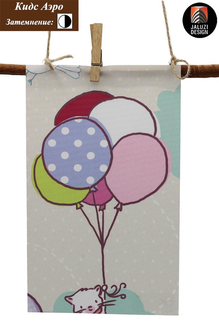 Ткань с детским рисунком для рулонных штор с шариками Кидс аэро