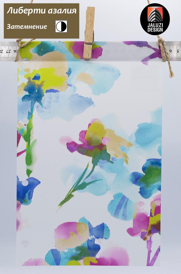 Рулонные шторы в детскую с тканью Либерти азалия