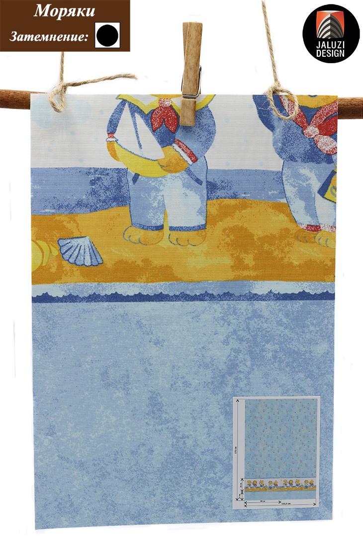 Ткань для тканевых ролет в комнату ребенка с мишками