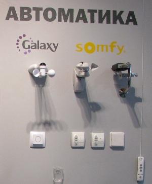 Автоматика для маркиз, привода и пульты управления