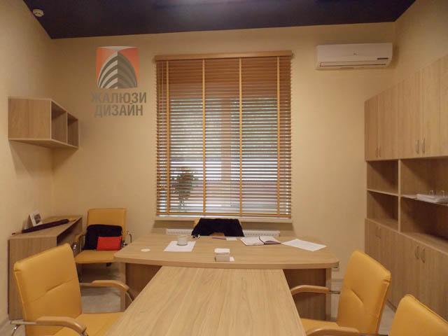 Деревянные жалюзи для офиса в Киеве от компании Жалюзи-Дизайн