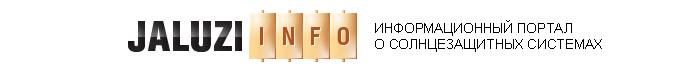 Контакти Жалюзі-Дизайн: - Киев