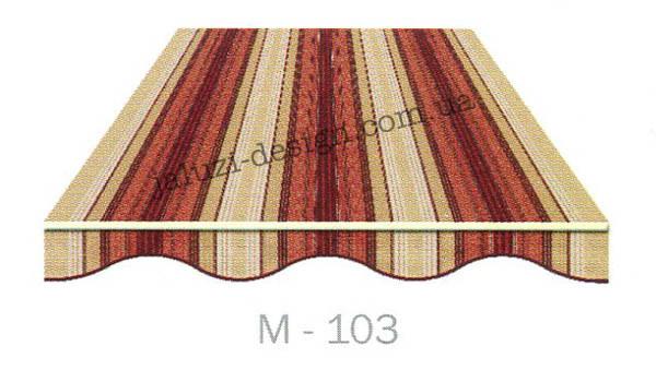 ткань М-103
