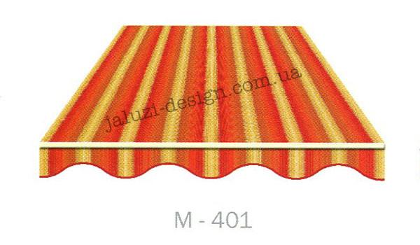 ткань для маркиз М-401