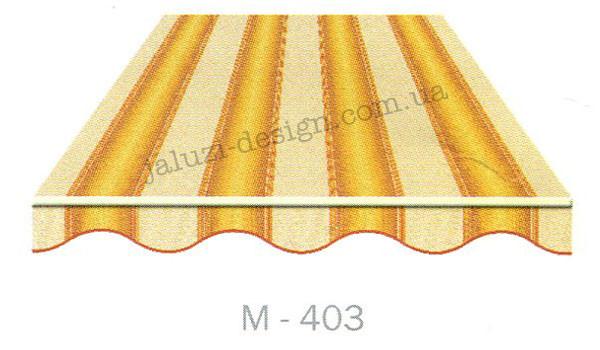 ткань М-403