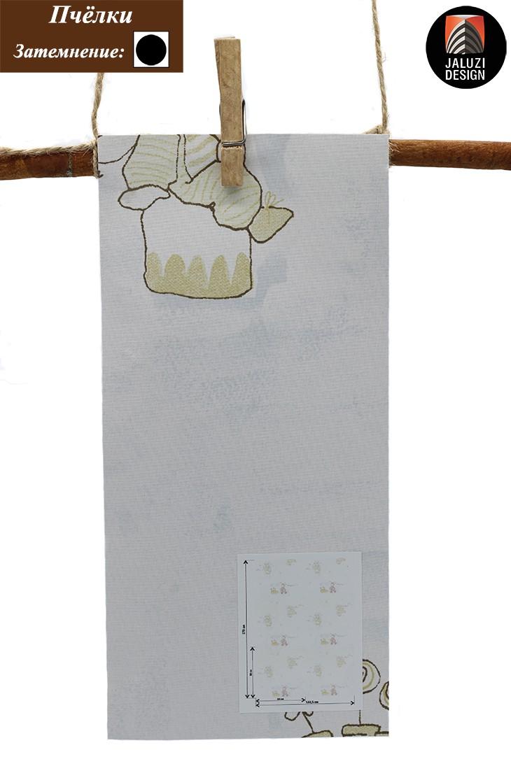 Ткань с пчелками для рулонных штор в детскую