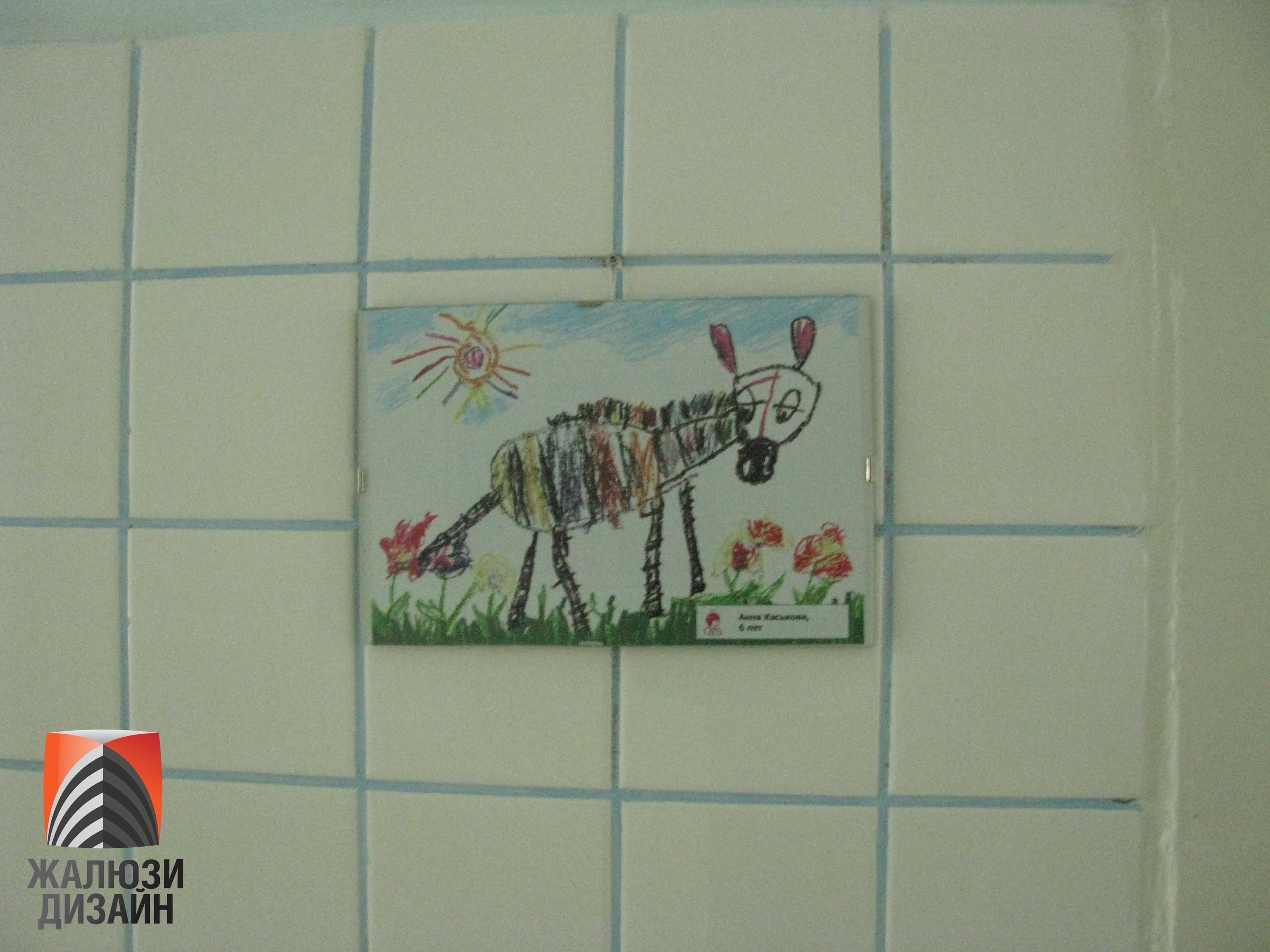 Рисунок, сделанный детьми, на стене в больнице Охматдет